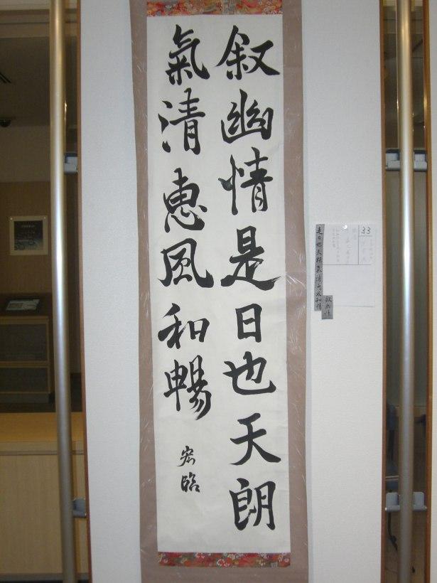 琴錦功宗の画像 p1_15