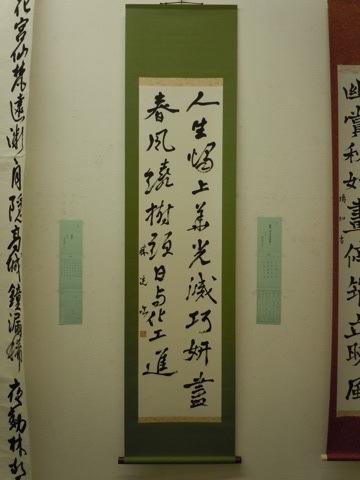 漢字 三年生の漢字 : 一年生
